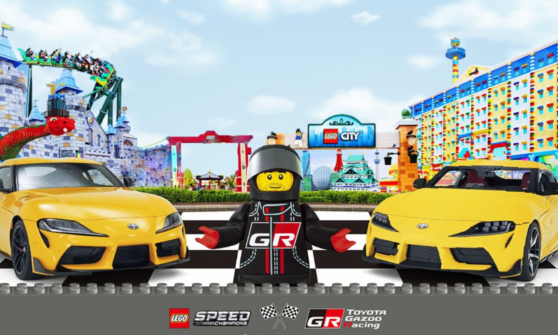 Lego Speed Champions Toyota Supra