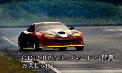 Ferrari 550VR Drift Car action