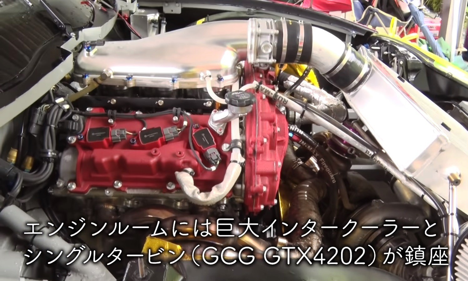 Ferrari 550VR Drift Car engine