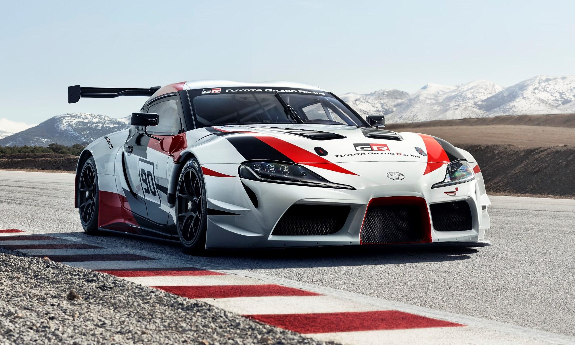 Gazoo Racing Toyota Supra concept
