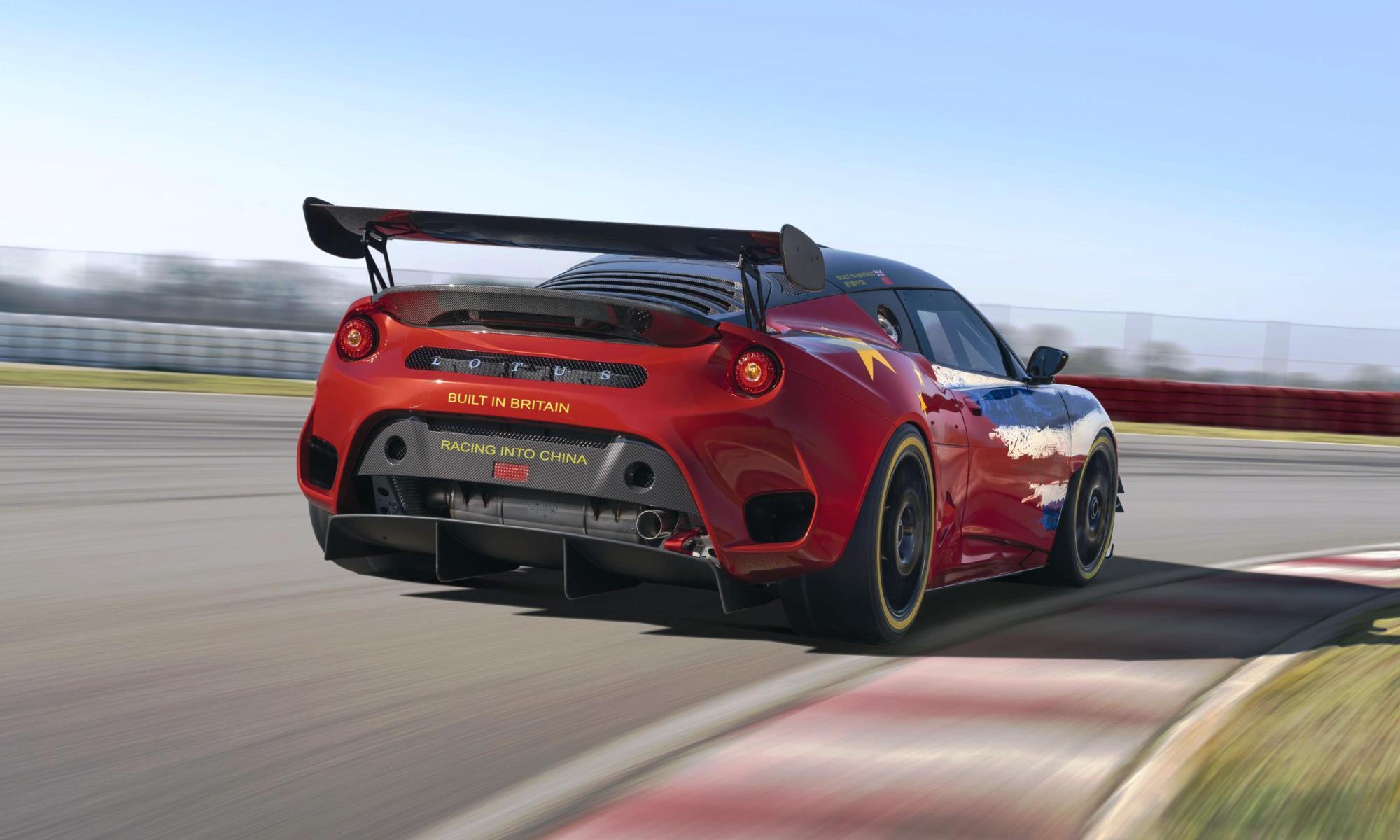 Lotus Evora GT4 Concept Racecar rear