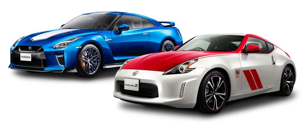 Nissan GT-R 50th Anniversary 4