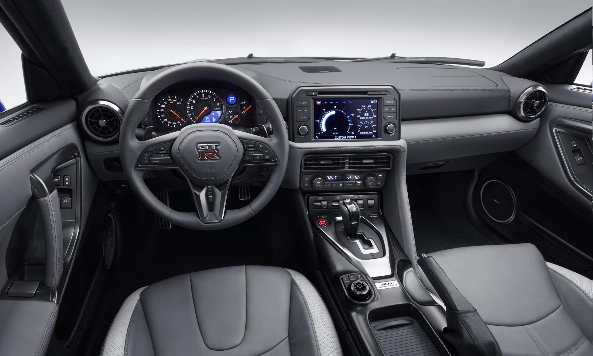 Nissan GT-R 50th Anniversary interior
