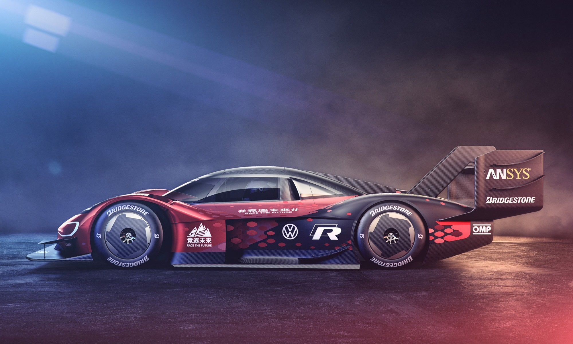 Red VW ID.R Heads to China 2