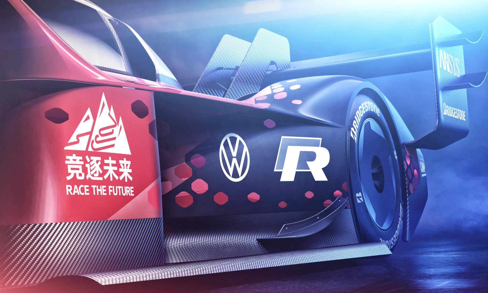 Red VW ID.R Heads to China