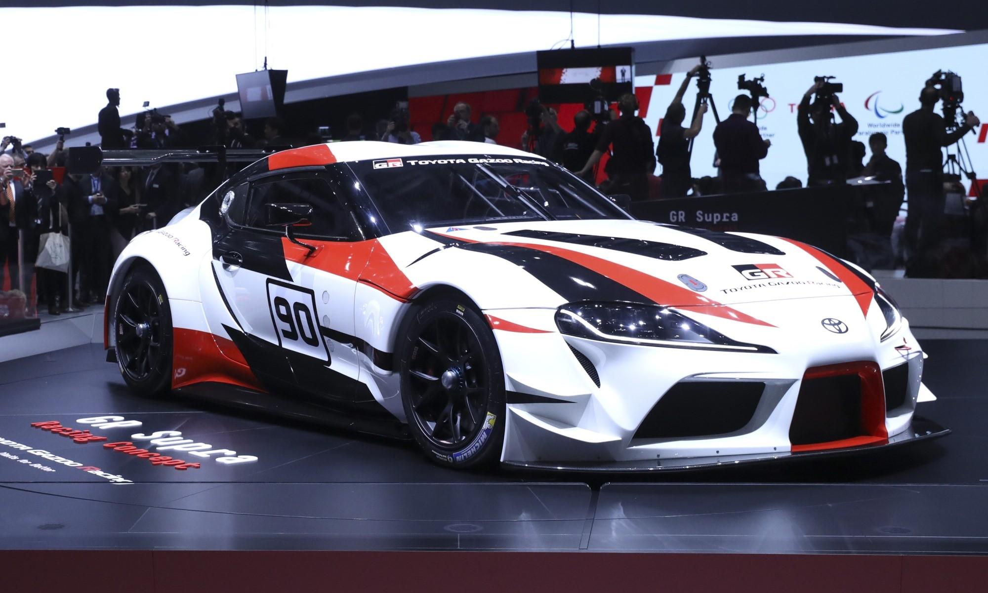 New Toyota Supra concept